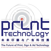 print_technology_logo